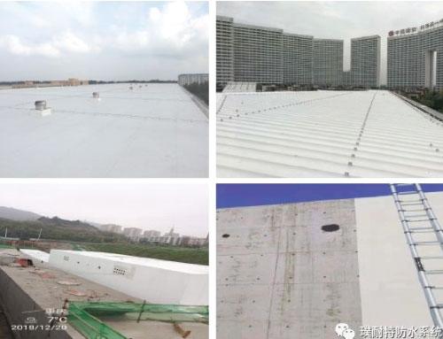 TPO防水卷材的主要用途