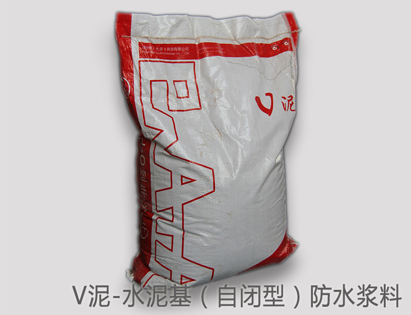 TPO防水材料