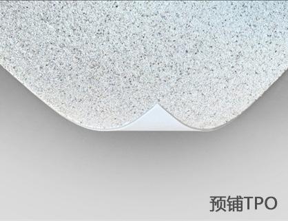 TPO防水卷材