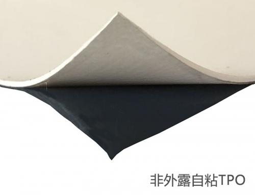 上海TPO防水卷材公司