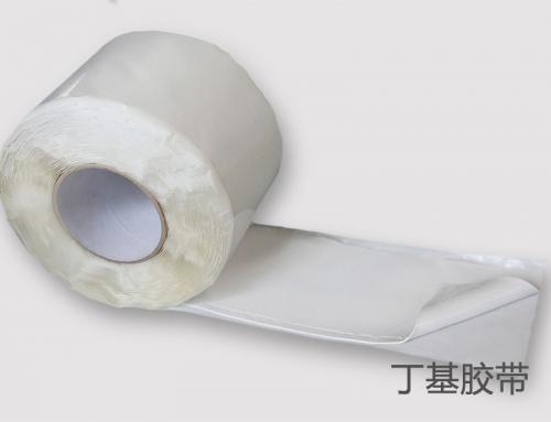 上海丁基胶带
