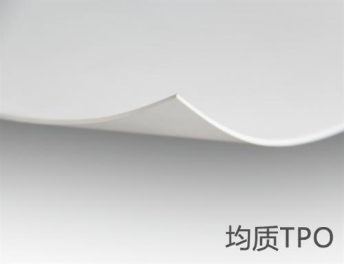 江苏防水卷材厂家